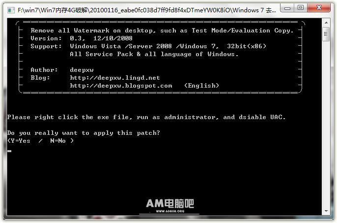 win7旗舰版系统修改4G内存限制的俩种方法 - AM电脑吧 - 2014121715043868.png